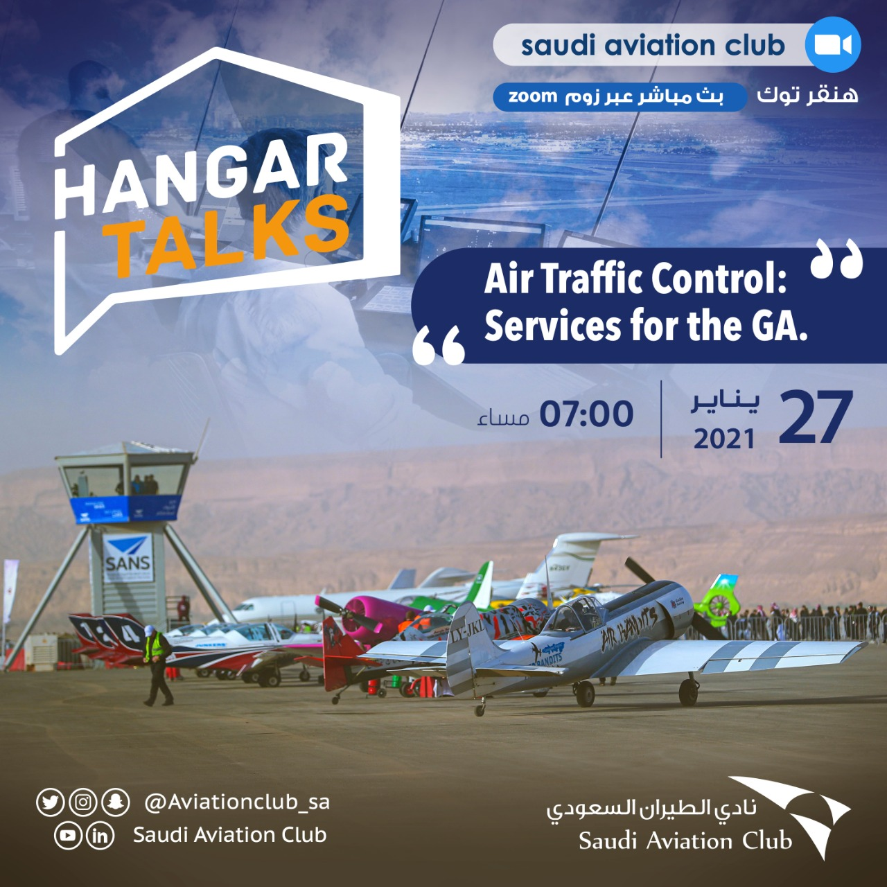 hangar-talk-27-jan-2021